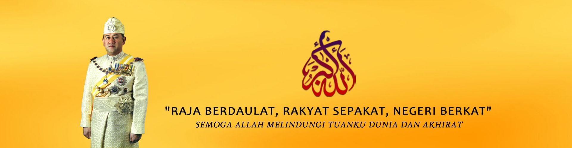 banner-smv-waqaf